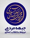 جمنای دیواندره در سال جدید تشکیل جلسه داد