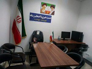 دفتر خبرنگاران شهرستان دیواندره افتتاح شد